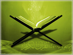 welcome-pic-quran